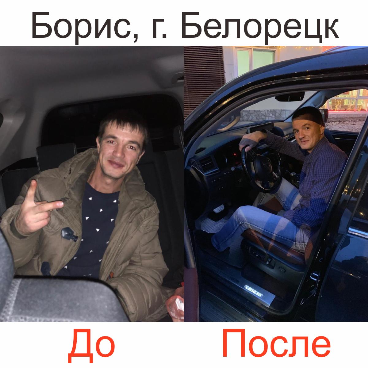 фото до и после отказа от наркотиков