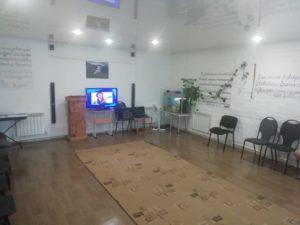 Условия жизни - общий зал