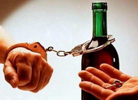 центр анонимной психологической поддержки алкоголиков, анонимный звонок по телефону горячей линии, линия горячих телефонов
