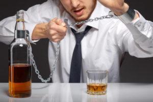 куда отправить больного алкоголизмом, сдайте анонимно
